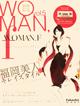 woman's f(雑誌)